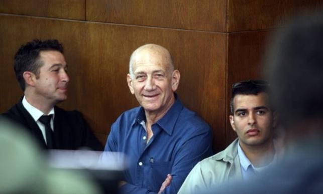 אהוד אולמרט בבית המשפט, הבוקר