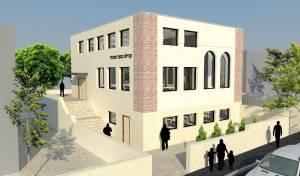 התוכנית שנגנזה לבניית בית הכנסת