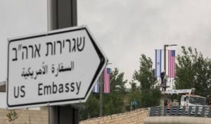 המשימה הושלמה: המעון של השגריר - בי-ם