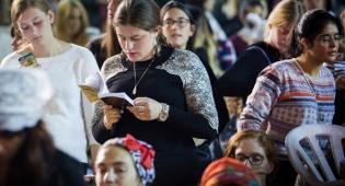 מתפללות בעזרת הנשים בכותל. אילוסטרציה - תמונות מציגות: מאז ומעולם הייתה מחיצה בכותל