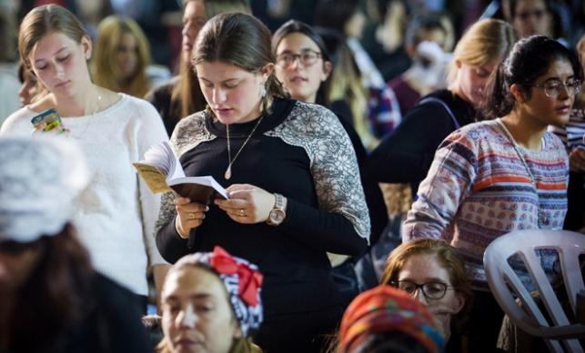 מתפללות בעזרת הנשים בכותל. אילוסטרציה