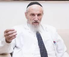 """הרב רוטשילד ז""""ל"""