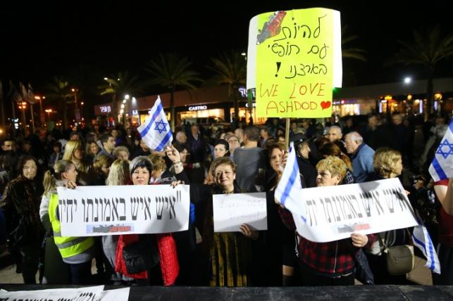 ההפגנה באשדוד, אמש