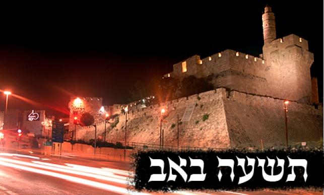 דיווח: יהודים נרצחים בחוצות ירושלים