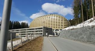 המלון שיארח את הוועידה