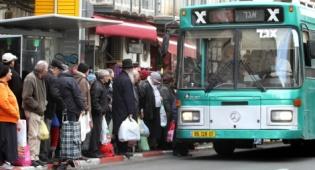 אוטובוס אגד. ארכיון - ביום רביעי: שביתה בחברת 'אגד' בירושלים