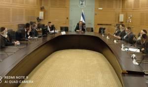 ישיבת סיעת יהדות התורה, היום