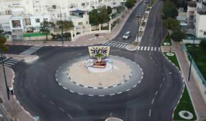 הרחפן תיעד: כיכר תלת מימד - באלעד • צפו