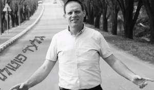 """גלעד פוטולסקי בסינגל חדש: """"בר יוחאי"""""""