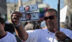 """הגולדינים הפגינו בי-ם: לא נותנים מזומנים"""""""