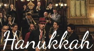 כשניגוני חנוכה פוגשים תזמורת ג'אז גדולה