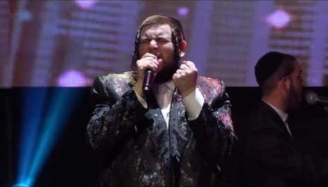 שמילי אונגר עם ישראל אדלר ו'המנגנים' בקליפ מיוחד לחג