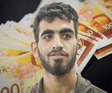 המחבל עומר אבו ג'לאל, רוצח משפחת סלומון - מיליונים לכל רוצח: אלו משכורות המחבלים