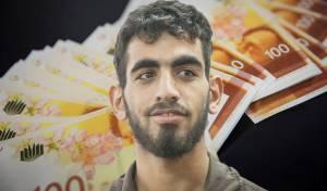המחבל עומר אבו ג'לאל, רוצח משפחת סלומון