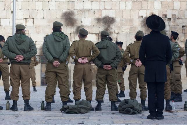 """החיילים מ'נצח יהודה' אוימו: """"נרצח אתכם"""""""