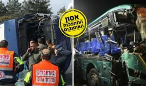 ה' אדר א', 3 שנים אחרי: שוב אסון באוטובוס