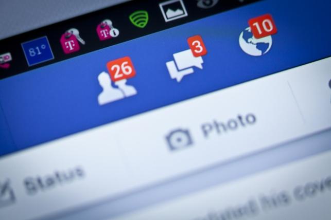 """פייסבוק הודיעה: נלחם ב""""מלכודות השיתוף"""""""