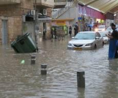 זרנוק ענק של מים: כך נראתה ירושלים • צפו