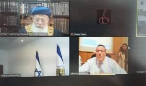 הרבנים בשיחת ה'זום'