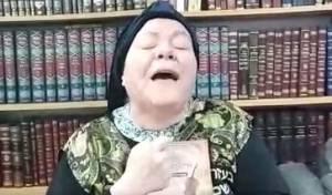 קריאתה של הרבנית
