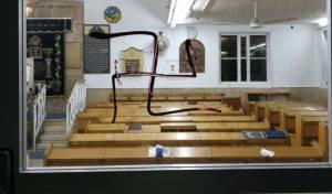 השחתת בית הכנסת 'ישראל הצעיר' בבני ברק, ארכיון