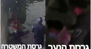 סרטון התגובה של המשטרה