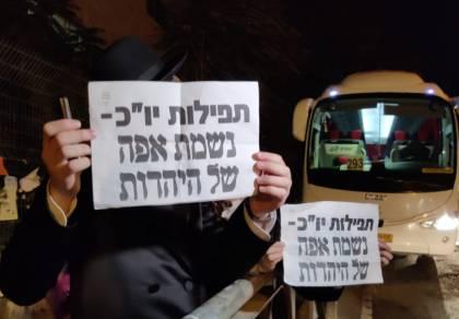 הפגנה? עשרות אוטובוסים במוקד הירושלמי