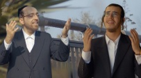 בנצי שטיין ואהרל'ה סאמט בדואט חדש: איך בין דיינס
