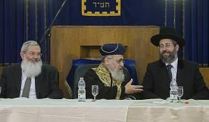 קרע בין הרבנים הראשיים לבן דהן