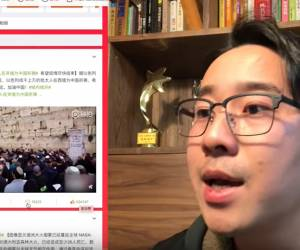הסינים התרגשו: התפללו עלינו בכותל • צפו