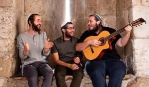 'החברים משער יפו' בסינגל שמחה מקפיץ