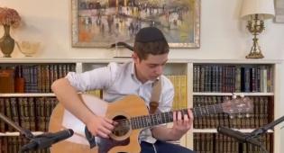 עילוי הגיטרה הצעיר מדהים בביצוע חדש: השיבנו