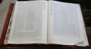 """הדף היומי: מסכת בכורות דף  ל""""ב יום ראשון י""""ד באייר"""