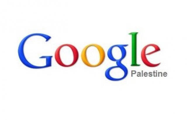 גוגל מכירה בפלסטין