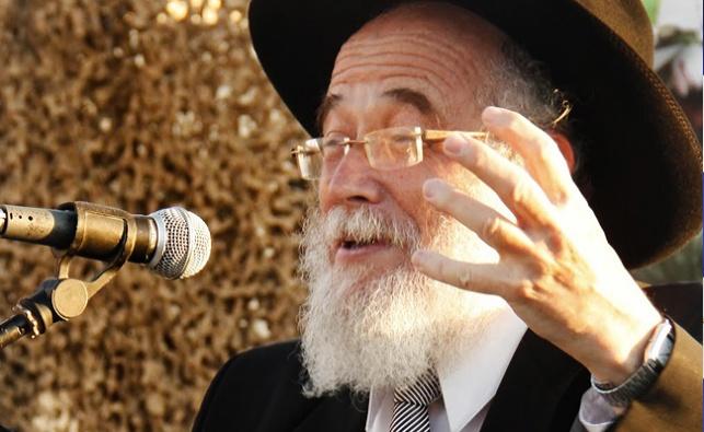 הרב יצחק בר חיים