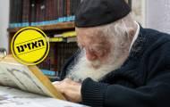 """הסבר המלמד על הוראת הגר""""ח קנייבסקי"""