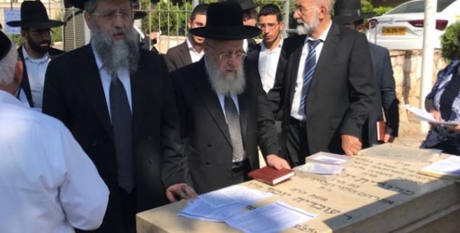 """23 שנים לפטירת הרבנית מרגלית יוסף ע""""ה"""