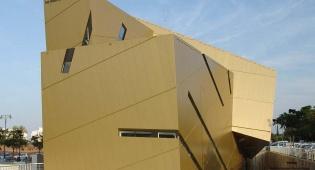 מרכז וואהל באוניברסיטת בר אילן - מחזור שני ב'אוניברסיטה החרדית'