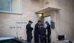 שוטרים בפתח המכינה הקדם צבאית