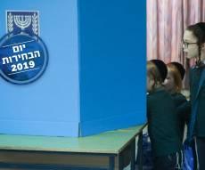 ישראל בוחרת • שעה וחצי לסגירת הקלפיות - 52% הצבעה