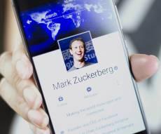 פייסבוק שינתה את האלוגריתם וצנחה ב-5%