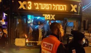 נוסעי האוטובוס שנפגע