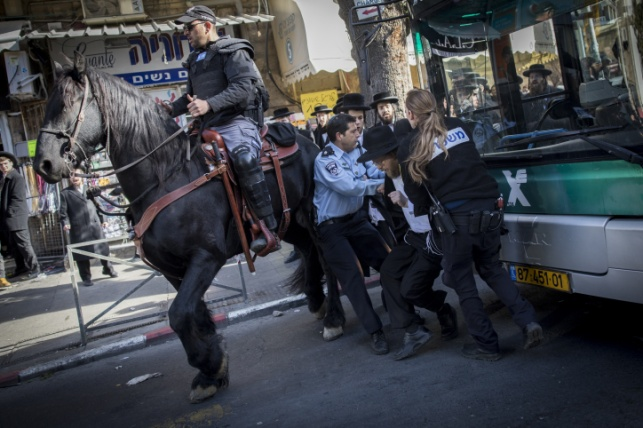 הפגנות 'העדה': 11 נעצרו, 3 כבר מואשמים