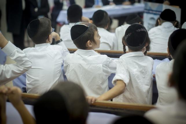 אילוסטרציה - קרית החינוך החדשה שתפתור את מצוקת הילדים החרדים