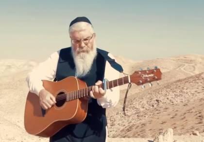אהרן סיטבון בסינגל קליפ חדש: הגיע זמן גאולתכם