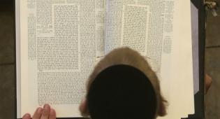 שבועות יז'-יח' • סיכום הדף היומי עם שאלות לחזרה ושינון