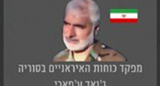 ג'ואד ע'פארי