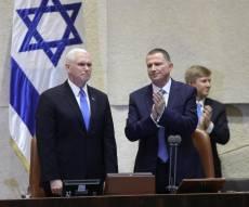 מייק פנס במליאת הכנסת - השגרירות, ירושלים ואיראן • הנאום של פנס