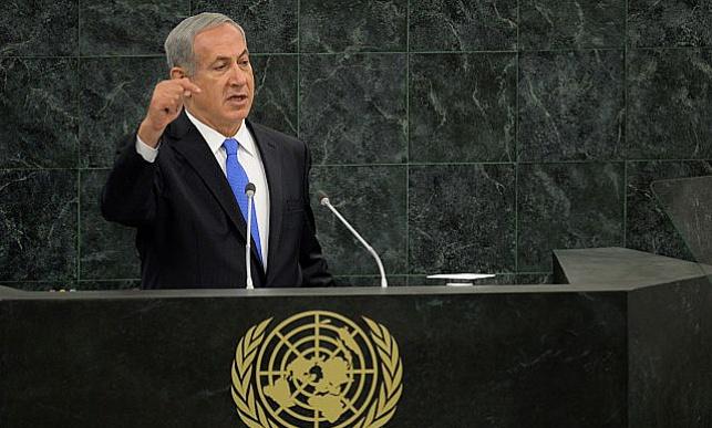 """נתניהו בנאומו בעצרת האו""""ם, אמש"""