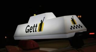 מונית גט טקסי get taxi